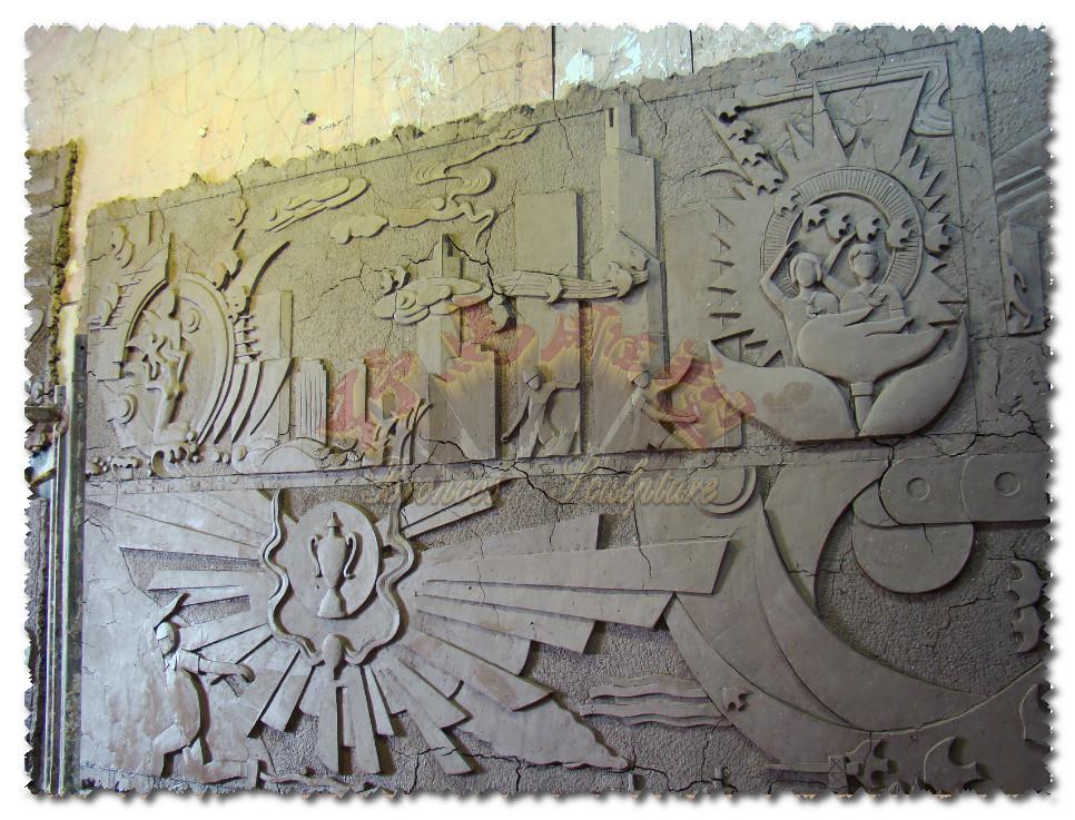 小学文化墙浮雕泥塑中